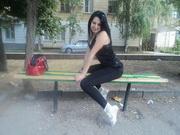Гемина